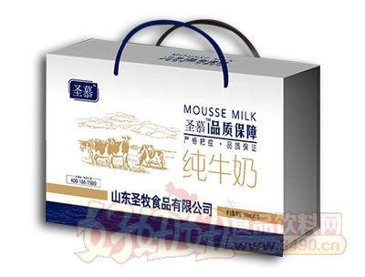 圣慕纯牛奶250ml×12盒礼盒装