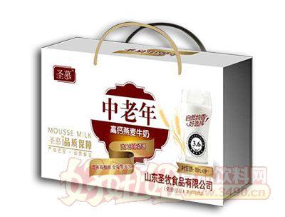 圣慕中老年高钙燕麦牛奶250ml×12盒