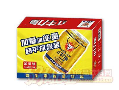 绿太饮品红��量维生素饮料320ml