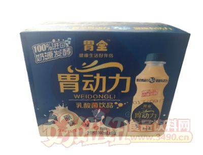 胃全乳酸菌饮品1000mlx8瓶