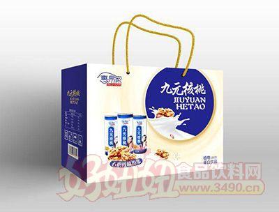惠易家九元核桃原浆蛋白饮品
