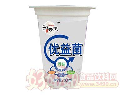 和源记原味优益菌350ml
