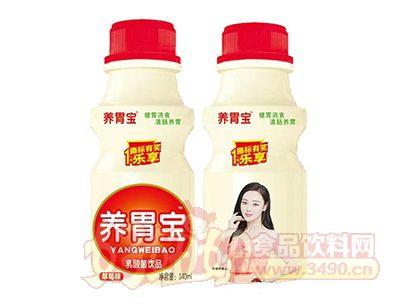 养胃宝活性乳酸菌草莓味340ml