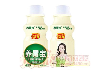 养胃宝活性乳酸菌原味340ml