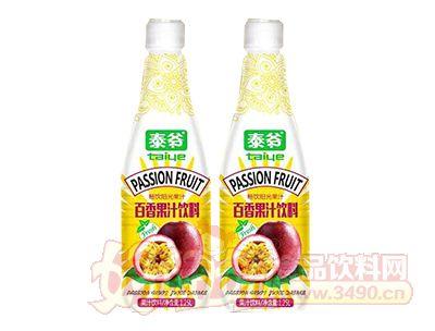 泰爷百香果汁饮料1.25L瓶装