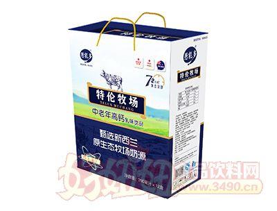 启活特伦牧场中老年高钙乳味饮品礼盒250ml×12盒