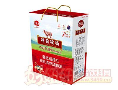 启活特伦牧场中老年高钙乳味饮品250ml×12盒