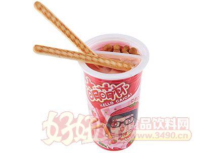 萌萌杯草莓味饼干