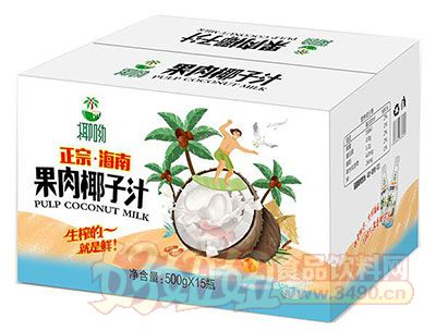 椰呦正宗海南果肉椰子汁植物蛋白饮料500gx15瓶