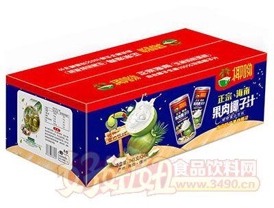 椰呦正宗海南果肉椰子汁植物蛋白饮料245gx24瓶