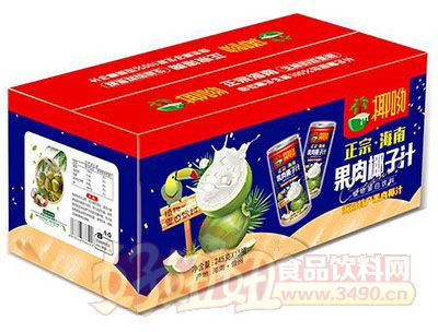 椰呦正宗海南果肉椰子汁植物蛋白饮料245gx15瓶
