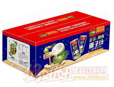 椰呦正宗海南椰子汁植物蛋白饮料245mlx24瓶