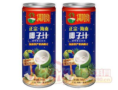 椰呦正宗海南椰子汁植物蛋白饮料245ml