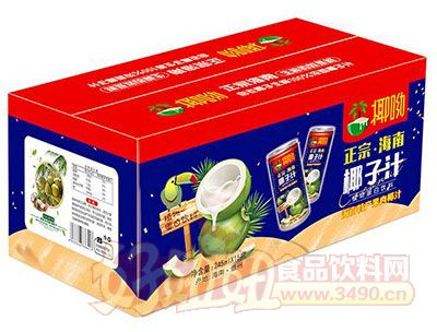椰呦正宗海南椰子汁植物蛋白饮料245mlx15瓶