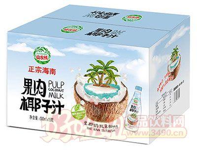 山水情正宗海南果肉椰子汁植物蛋白饮料500mlx15瓶