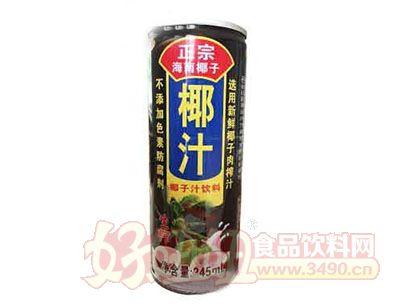 正宗海南椰子汁245ml(罐)