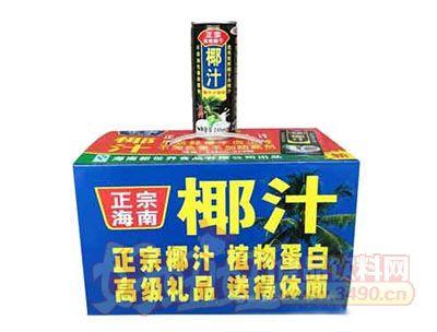 正宗海南椰子汁(箱)