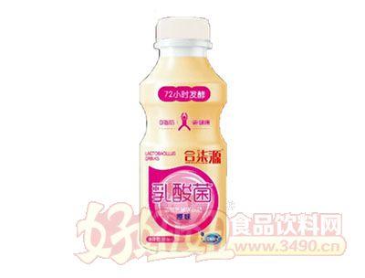 合柒源原味乳酸菌饮品