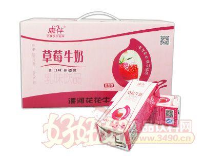 康伴草莓牛奶250mlx20瓶