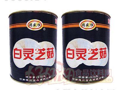 德盛恒白灵芝菇罐装820g(黑)