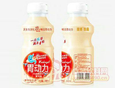 胃动力草莓味乳酸菌饮品340ml