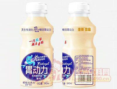 胃动力原味乳酸菌饮品340ml