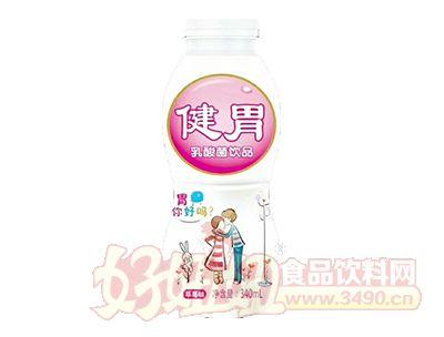 健胃草莓味乳酸菌饮品340ml