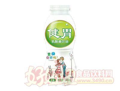健胃原味乳酸菌饮品340ml