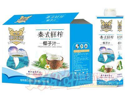 秘典椰花香泰式鲜榨椰子汁1L×6瓶