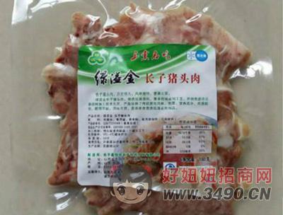 绿溢金长子猪头肉真空包装180g