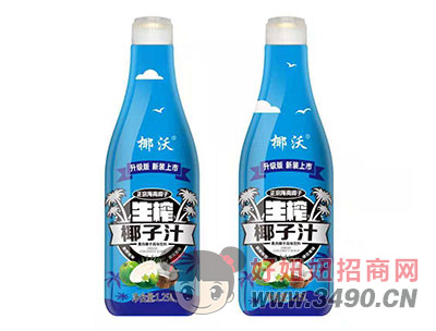 椰沃生榨椰子汁1.25l