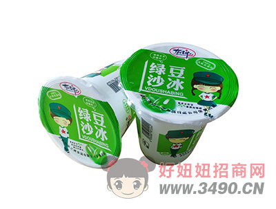 洛之洲有情郎绿豆冰沙饮料
