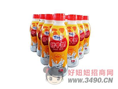 洛之洲有情郎甜牛奶318ml