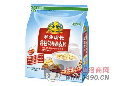 大地学生成长谷物营养燕麦片640g