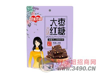 甜蜜恋萌古法红糖(大枣)