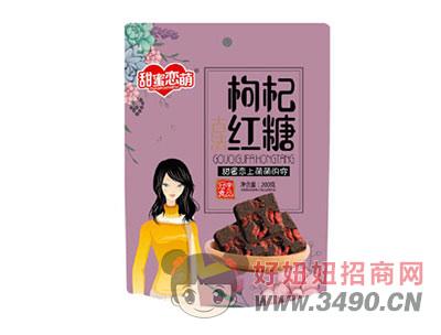 甜蜜恋萌古法红糖(枸杞)