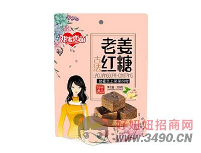 甜蜜恋萌古法红糖(老姜)