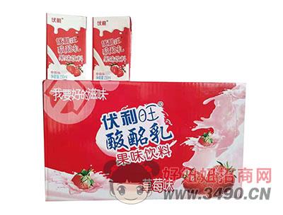 伏利酸酸乳果味�料草莓味