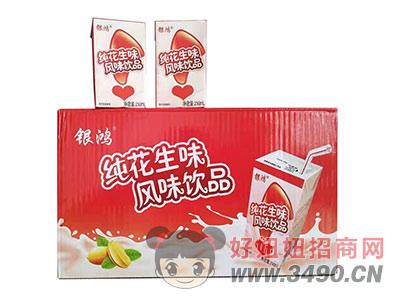 银鸿纯花生味风味礼盒饮品
