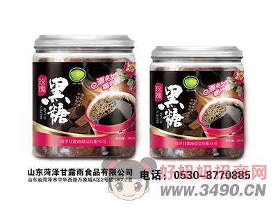 玫瑰黑糖280克罐装