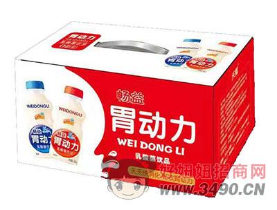 畅益胃动力乳酸菌饮品