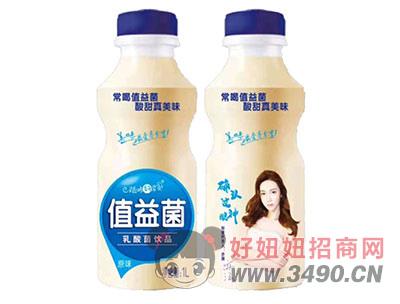 值益菌乳酸菌饮品1l原味