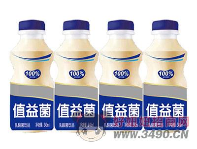 值益菌乳酸菌饮品340ml蓝