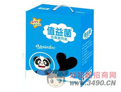 值益菌乳酸菌饮品200mlx16瓶原味蓝礼盒