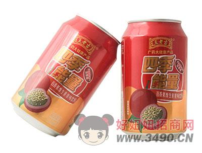 百香果维生素果味饮料310ml