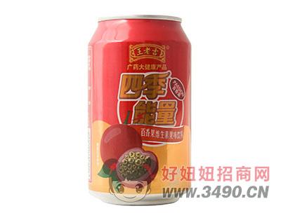 百香果维生素果味饮料310ml灌装