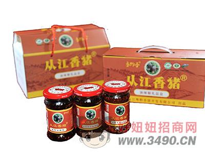 从江香猪油辣椒礼盒