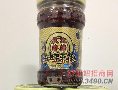 从江香猪脆哨油辣椒