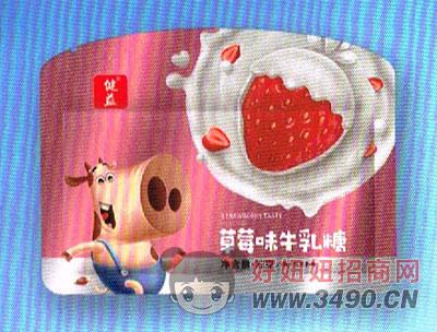 草莓味牛轧糖