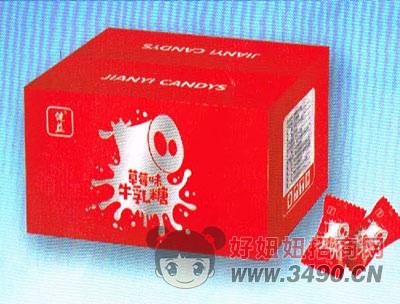 草莓味牛轧糖箱装